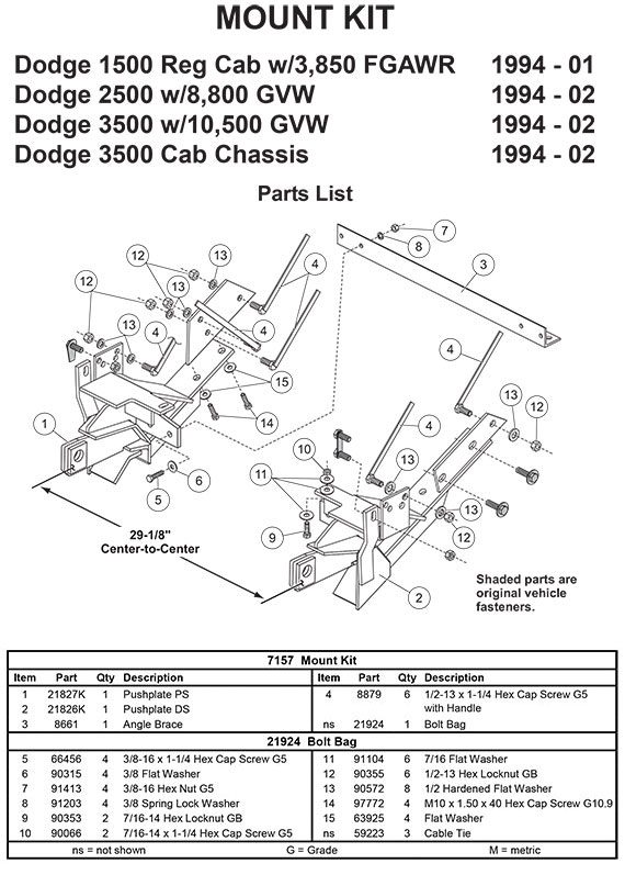 fisher minute mount 2 service manual